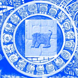 Майя подписать ягуар