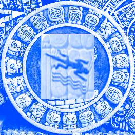 знак ящерицы майя